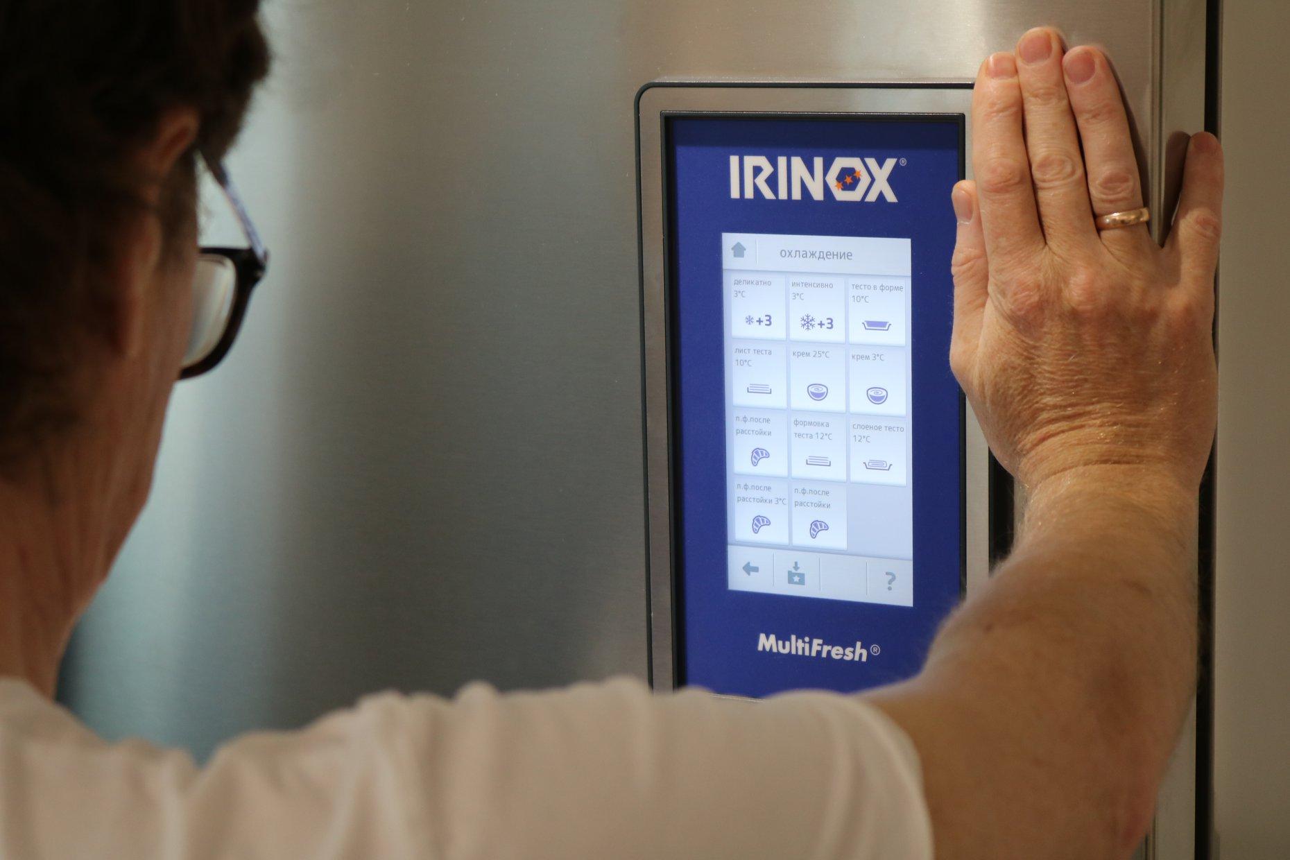 Irinox Blast Chillers